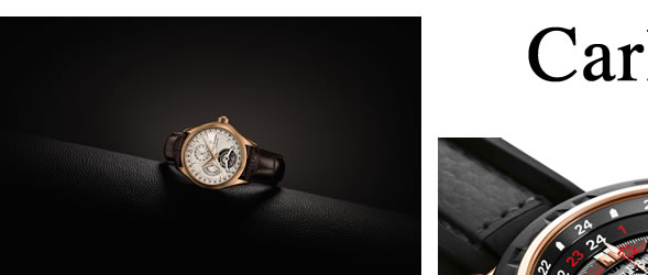 Carl F Bucherer - Fine Swiss Watchmaking