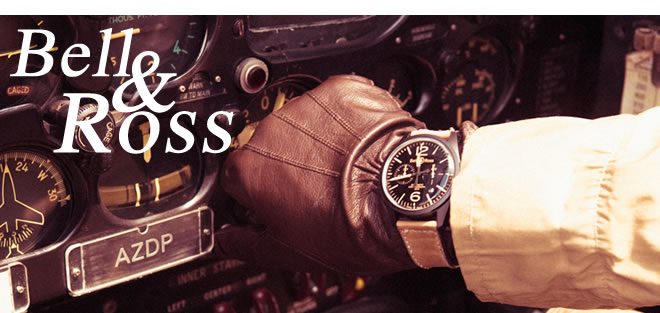 Bell & Ross - professional watches for astronauts, pilots and EOD divers